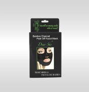 Anti Aging Mask Packaging Boxes